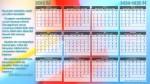 cf6bc-kalender2013cutibersama