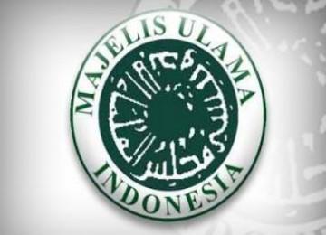 MUI Banten: Ahmadiyah Sudah Diminta Bubar Empat Bulan Lalu ...